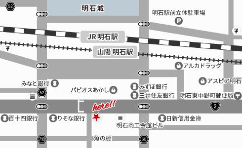 橋本司法書士 簡易マップ